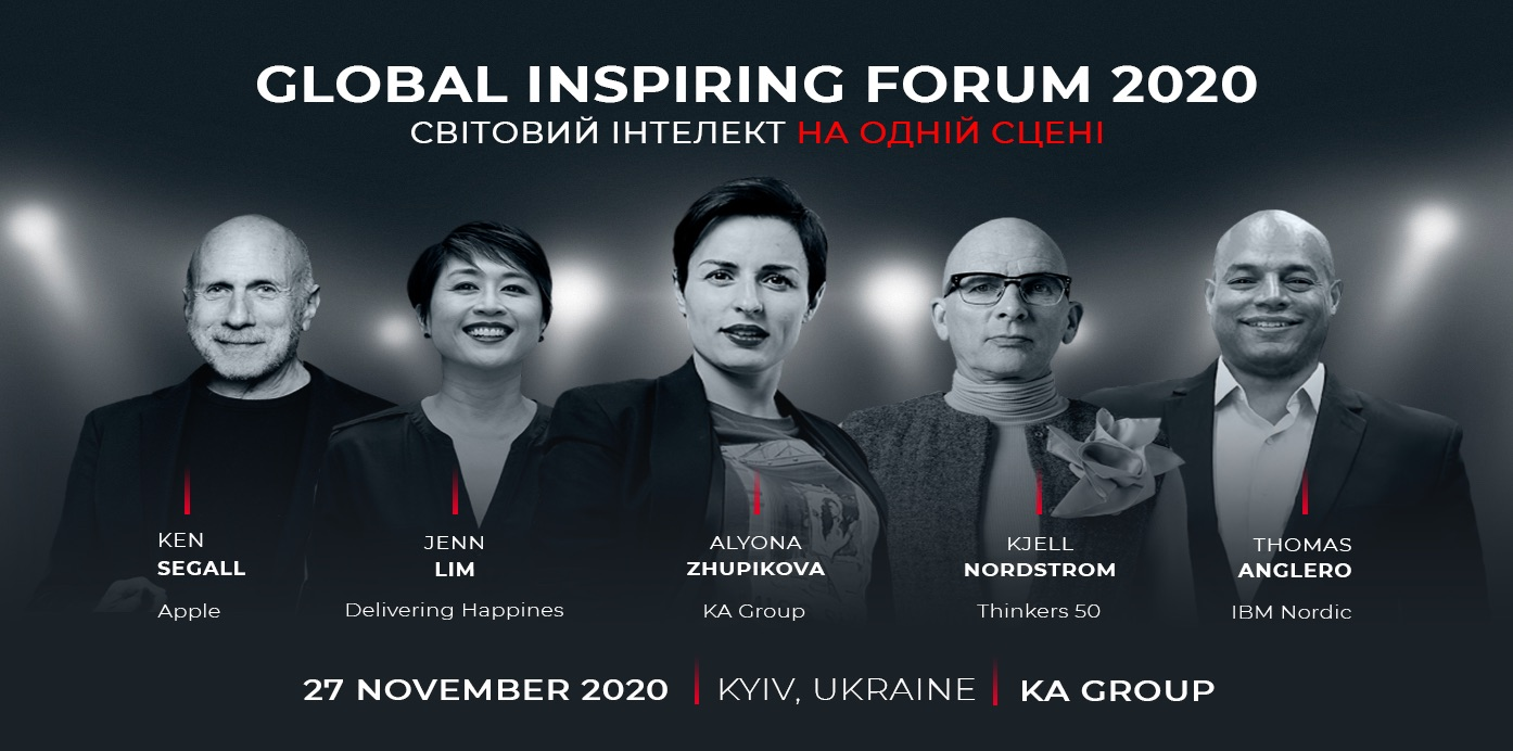 Global Inspiring Forum 2020