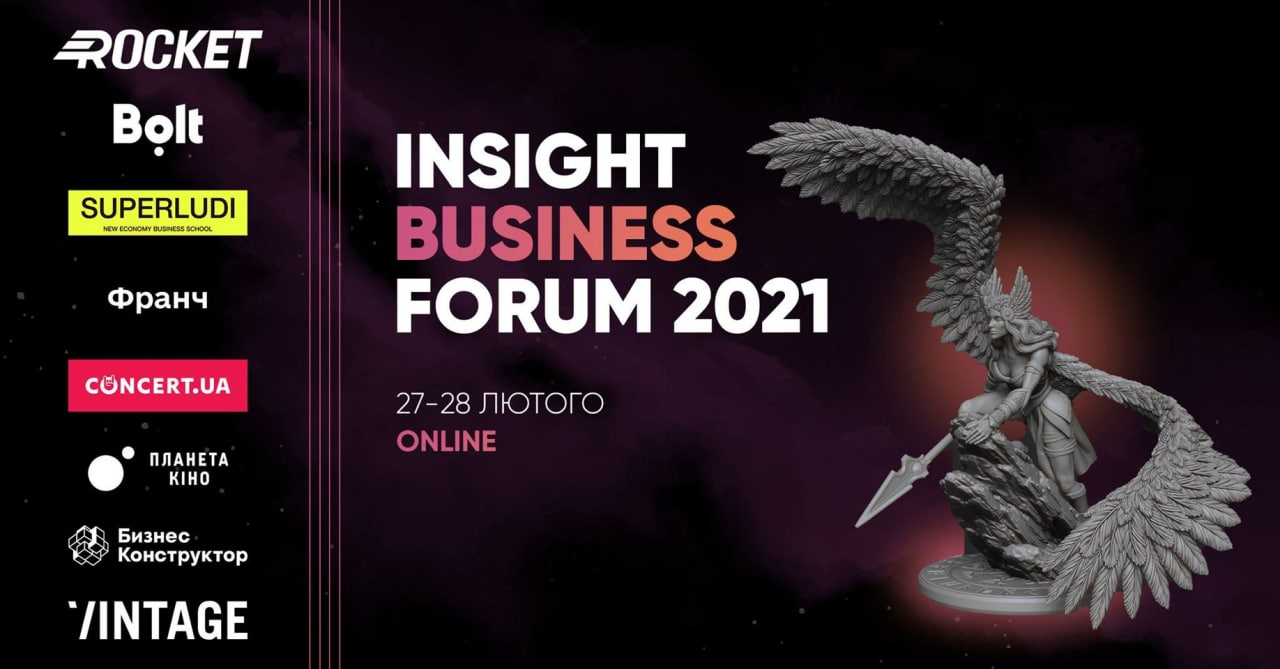 INSIGHT BUSINESS FORUM 2021